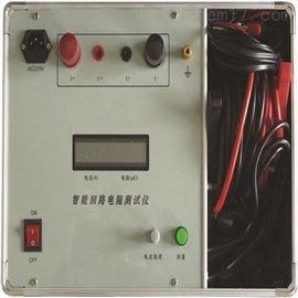 做工精良智能回路電阻測試儀