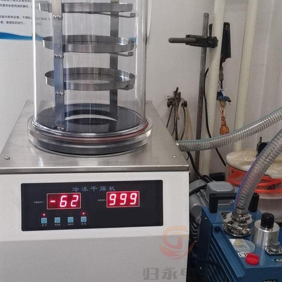 GY-1E-80双压缩机高效冷冻干燥机厂家报价