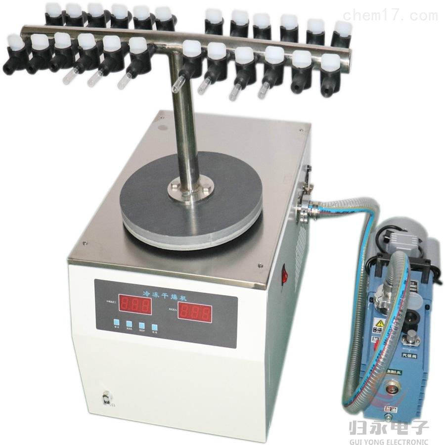 GY-1E-80归永小型实验室冷冻干燥机报价