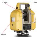 拓普康 GLS-2000三维激光扫描仪桥梁检测