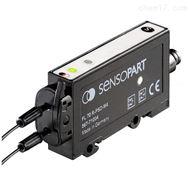 德国森萨帕特sensopart颜色传感器485通讯