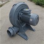 TB125-32.2KW助燃设备用中压鼓风机