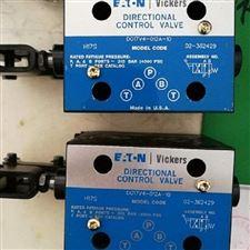 美国威格士液压阀KBSDG4V-3-92L40上海授权