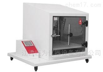JW-5801巨为仪器上海冷凝水试验箱现货供应