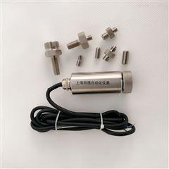 振动速度传感器CD-2-2-C,CD-2-2-S