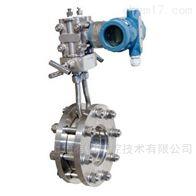 LGBK-50蒸汽孔板流量计