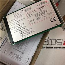 阿托斯放大器E-MI-AC-IR-01H产品性能指标