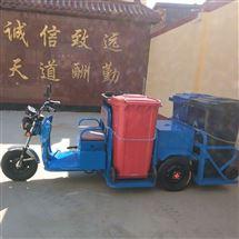 电动四桶环卫车可以装四个垃圾桶的保洁车