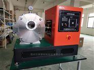 KZG-0.2全新设计小型真空熔炼炉