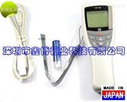 DP-700B数显温度计日本RKC热电偶