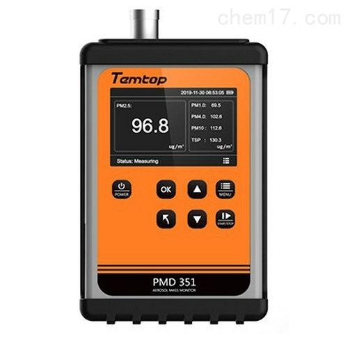 PMD351粉尘气溶胶(PM2.5)检测仪 (包邮)