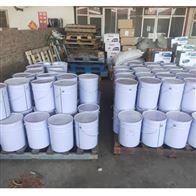 乙烯基玻璃鳞片防腐漆 化工厂电厂钢铁厂用