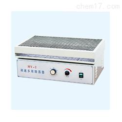 HY-2国华多用振荡器