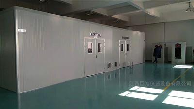 JW-5601常州恒温恒湿老化房专业供应