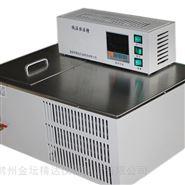 台式低温恒温槽