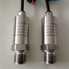 WIDEPLUS-8精小型压力变送器