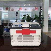 GR1240四路恒温恒流空气采样器