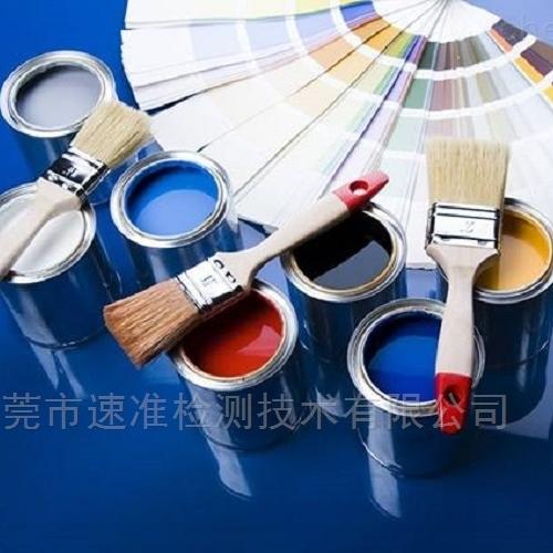 油漆涂料环保检测和VOC测试办理流程