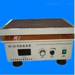HY-5A国华调速振荡器