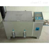 山东科迪仪器高品质盐雾测试箱