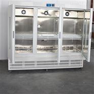 LRH-1500A-MSE液晶屏三开门霉菌培养箱