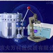 BH-IIS燃烧热测定实验装置