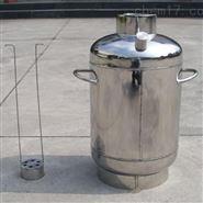 YDS-10不锈钢液氮罐