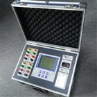 20A三相助磁直流电阻测试仪