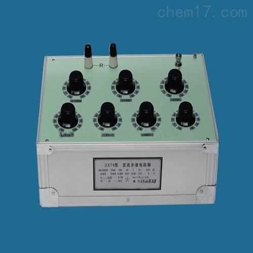 ZX78直流多值电阻器