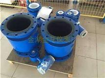 DN65碱液电磁流量计生产厂家