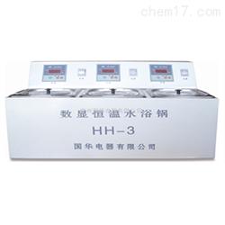HH-3A国华单列水浴锅