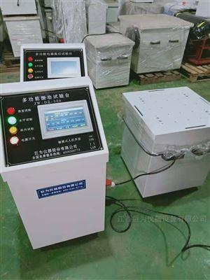 威海IV系列工频振动试验台
