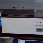 ZWY -110DW往復式冷凍水浴恒溫搖床
