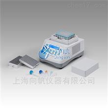 干式恒温器 JX-20制冷型