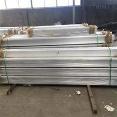 铝合金母线槽厂家生产