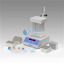 氮吹仪 恒温混匀仪 JXDC-20