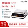 BCE2201i-1CCN赛多利斯电子天平2200g 0.1g