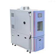 桌面式恒温试验箱-厂家指导安装调试
