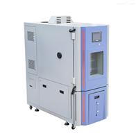 桌麵式恒溫試驗箱-廠家指導安裝調試