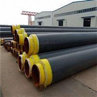 DN500聚氨酯预制防腐直埋式蒸汽保温管道