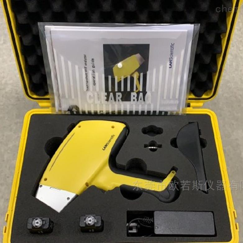 手持式光谱仪,合金分析仪,重金属检测仪