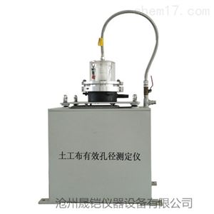 土工布有效孔径测定试验仪(湿筛法)