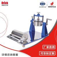 DRK110A可勃吸收性測定儀(測試紙與紙板表麵吸水量)