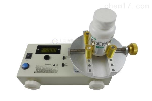 醫用瓶蓋扭力測試儀 數字瓶蓋力矩儀價格