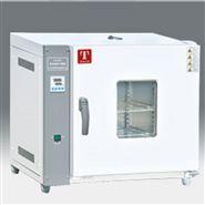 北京数显智能干燥箱