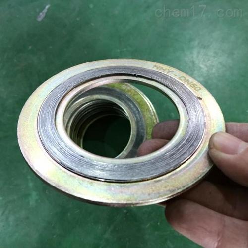 DN80耐高压D2222内外环金属缠绕垫片
