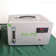 FD-PG實驗室用VOC廢氣發生器