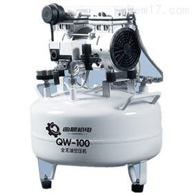 QW-100无油空气压缩机