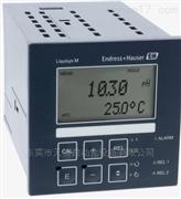 全国低价E+H水质分析CPM253-MR0105