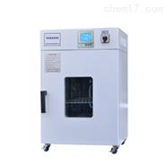电热恒温霉菌培养箱